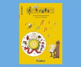 Jolly Songs (Book & CD)